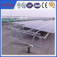 Quality Solar mounting for large Photovoltaic power station project for sale