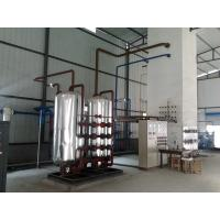 Quality Small Air Gas Separation Plant Liquid Nitrogen Generator / Oxygen Production Plant for sale