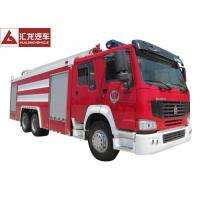 China High Pressure Fire Rescue Truck Long Distance Water Jetting 12T Capacity on sale