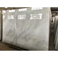 Guangxi White Marble Slabs,China Carrara White Marble Slabs,White Guangxi Marble Slabs,China White Marble Slabs for sale