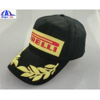 Quality 2016 Fashion 100% Cotton Customized Baseball Caps With Snapback , Embroidery . for sale