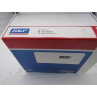 Buy Cylindrical Roller Thrust Bearings N322ECM , Brass Cage Single Row Roller at wholesale prices