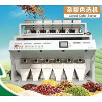 China Cereal color sorter on sale