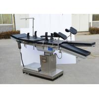 Quality C - Arm Manual Operating Table , Universal Electric Operating Room Table for sale