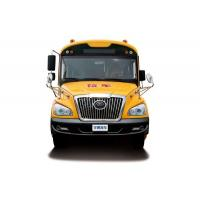 Quality Nice Appearance Used School Bus YUTONG Brand For Passenger Transportation for sale