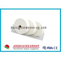 Quality Sanitary Non Woven Medical Fabric / Non Woven Face Mask Recycling for sale