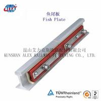 Quality Railway Fishplate for Steel Rail Connecting for sale