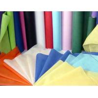 Quality Dot Style PP Non Woven Fabric Raw Material 9 Gsm ~ 300gsm Weight For Sanitary Napkin for sale