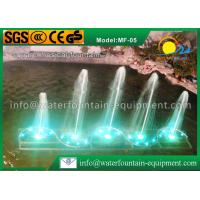 Buy cheap Square Shape Musical Water Fountain Multiple Nozzles Single Conversion 4400W from wholesalers