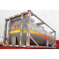Quality Anhydrous Hydrogen Fluoride (AHF) / For Fluoroalkane extinguishing Agent for sale