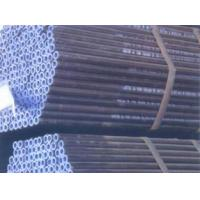 Quality Seamless Steel Tube For High,Medium and Low Pressure Boiler for sale