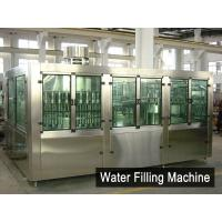 Quality Automatic Water Filling Machines XGF50-50-15 For Liquid / PET Bottle for sale