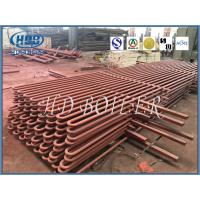 Quality Power Staion Boiler Superheater And Reheater Heat Exchanger Energy Saved for sale