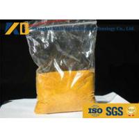 Quality 3% Adding Percent Corn Protein Powder Yellow Color For Mixed Feed Material for sale