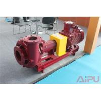 Quality High quality sand pump used in fluids processing system for sale for sale