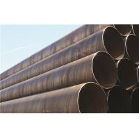 EN 10219 10 Inch Spiral Steel Pipe Non - Alloy For Dredging And Piling