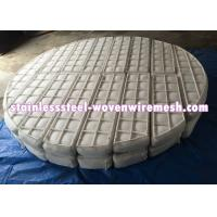 Buy PTFE / FEP / ETFE / PVDF Mesh Pad Mist Eliminator For Chemical Industry at wholesale prices