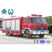 Multi Occupant Dongfeng Fire Fighting Truck With Double Cabin 6 Tons