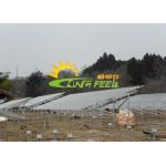 China Lightweight Solar Panel Flat Roof Mounting System Solar Panel Tilt Mount for sale