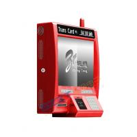 China ZT2835 Information & Transportation Wall Mounted Kiosk for Tel / Transport Card Recharging on sale