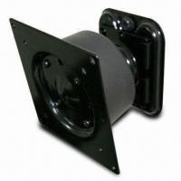 Buy cheap LCD Monitor Arm, Easy to Install and Light on the Wall from wholesalers