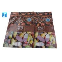 Buy Brown Printing Zipper Stand Up Food Pouches For Food Packaging 220mm X 130mm at wholesale prices