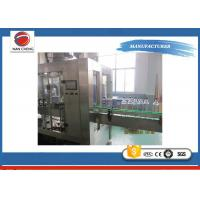 Quality Automatic Rotary Glass Bottle Filling Machine High Performance Energy Saving for sale