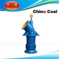 Quality ZLB axial flow pump for sale