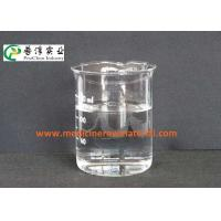 Quality Methyltrichlorosilane Coatings CAS 75-79-6 CH3Cl3Si , Colorless Clear Liquid for sale