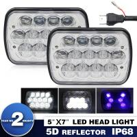 Buy cheap Low High 5x7 Led Projector Headlights Auto Brighter Replace OEM Service from wholesalers