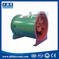 Buy cheap DHF HTF fire protection ventilation fans Fire-fighting smoke exhaust axial flow from wholesalers