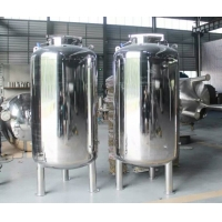 Buy cheap water treatment tank from wholesalers
