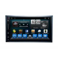 Quality 7 - Inch IPS Touch Screen Central Multimidia GPS Built - In Navigation System for sale