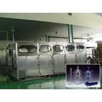 Quality Full Automatic 5 Gallon Water Filling Machine For Pure And Mineral Water for sale