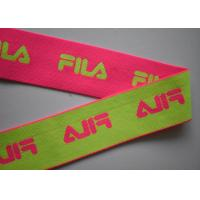 Buy Spandex / Polyester Eco - Friendly jacquard elastic band , Jacquard elastic straps at wholesale prices