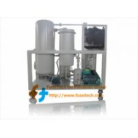 Quality Series HOC Hydraulic Oil Cleaning & Filtration System for sale