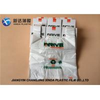Quality High Density plastic bags t-shirt type /t-shirt type Car driving bags for sale/ garbage bags for sale
