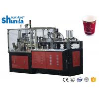 Buy cheap High Speed 100 cups per minute Automatic Double Wall Paper Cup Making Machine from wholesalers