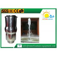 Buy Frothy Fountain Nozzle Water Fountain Equipment Jet DN40 Stainless Steel at wholesale prices