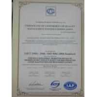 Hengyang Desen Biotechnology Co., Ltd. Certifications