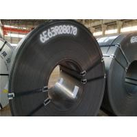 SAE1006 / SAE1008 HRC Hot Rolled Coil Low Carbon Steel Large Stock