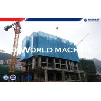 Quality Superior Climbing Scaffolding System For Building Construction for sale