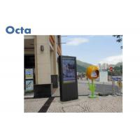 Quality Outdoor Totem HD LED Advertising Display Digital Signage Anti Glare Glass for sale