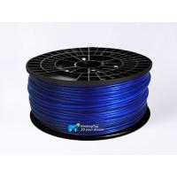 Quality ABS PLA 3D printer filament manufacturer for sale