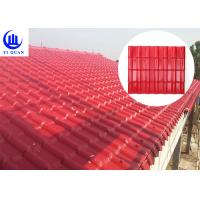 Quality ASA Coated Plastic Heat Insulation Synthetic Tile Roofing Sheet With High Quality for sale
