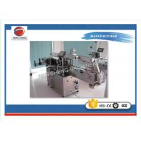 Quality Semi Automatic Shrink Sleeve Packaging Machine , Beverage Shrink Sleeve Equipment for sale