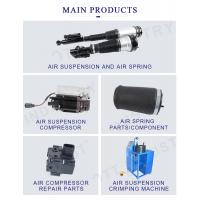 Front air spring bladder for W166 ML-Class air suspension bellows air spring bag 1663202513 1663202613 1663201313 1663201413