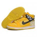 Quality Dunksstar.com wholesale dunk shoes for sale