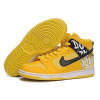 Buy cheap Dunksstar.com wholesale dunk shoes from wholesalers