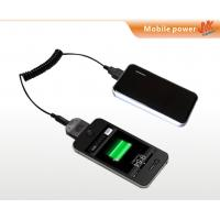 Quality Mobile phone backup 2400 mAh Portable Emergency Charger for iPod iPhone 3G 3GS 4s MP4 IPAD for sale